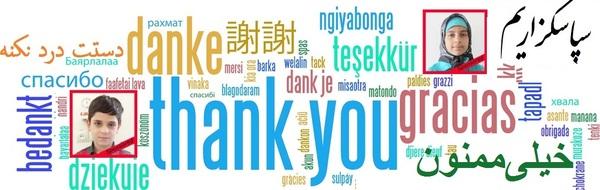 Thank you v2 2